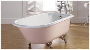 Ketaus (ketinės) vonios