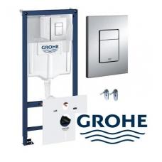 Potinkinis WC rėmo komplektas 5 in 1 Grohefresh