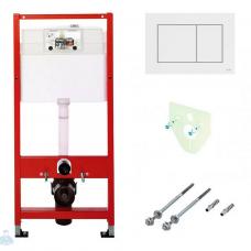 WC rėmas 4in1 TECE Profil su baltu TeceNow klavišu